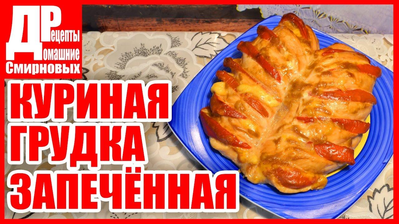 куриная грудка с болгарским перцем на сковороде