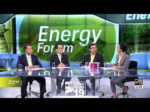Energy Forum : อนาคตธุรกิจไฟฟ้าเมื่อเปิดเสรี Solar Rooftop | 28 ก.ค. 61 | Springnews