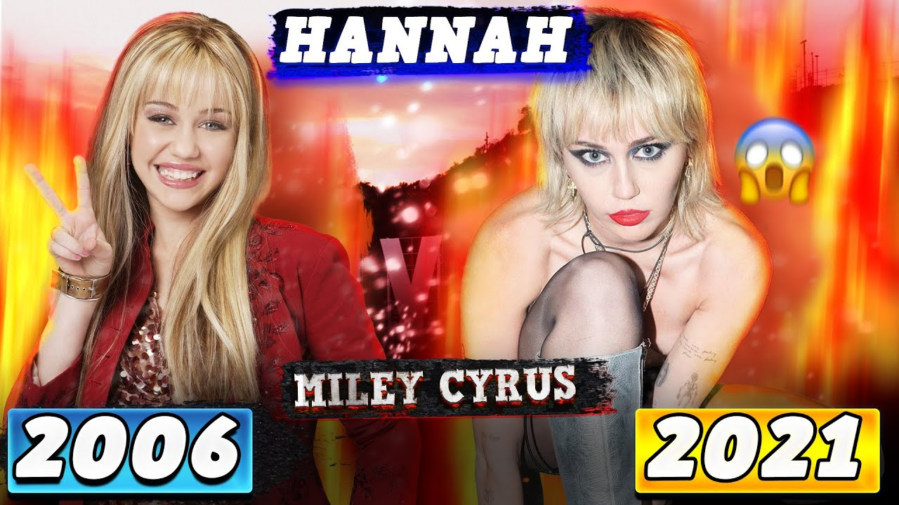 Hannah Montana Cast - Then and Now 2021