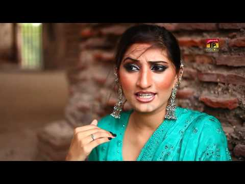 Changey Bhale Ghat Labdin - Muskaan Ali - Latest Punjabi And Saraiki Song 2016 - Latest Song 2016