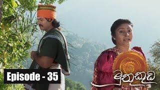 Muthu Kuda   Episode 35 24th March 2017
