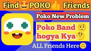 POKO - Play With New Friends • Poko closed • poco app banned friend Finding • poko Jaisa game poco screenshot 1