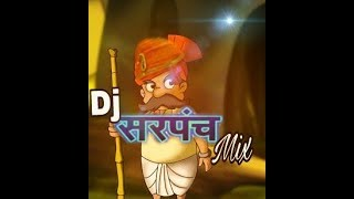 Sarpanch Mix Dj SR (Official)