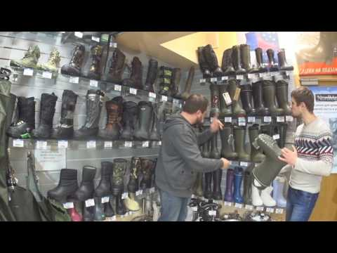 Зимняя Обувь | Зимние Сапоги ЭВА | Магазин Арсенал