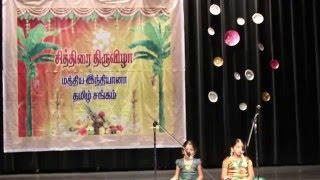 Chithirai Thiruvizha 2016- Devotional Song -Pachai Mayil Vaahanane