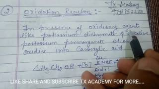 WHAT IS OXIDATION REACTION? SCIENCE CLASS 10 CARBON AND ITS COMPOUNDS - TX ACADEMY