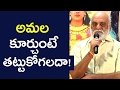 Raghavendra Rao Speech @  Om Namo Venkatesaya Success Meet -  #Chaibiscuit