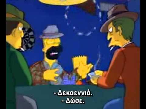 Homer plays blackjack beat online roulette system