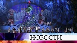 Патриарх Кирилл поздравил с Рождеством воспитанников интернатов и детских домов.
