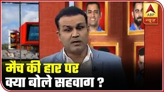 Virender Sehwag Says MS Dhoni Should Play For Longer If He Is Fit | ABP News