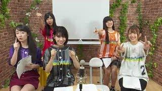 出演:SUPER☆GiRLS 志村理佳、田中美麗、溝手るか、浅川梨奈、尾澤ルナ...