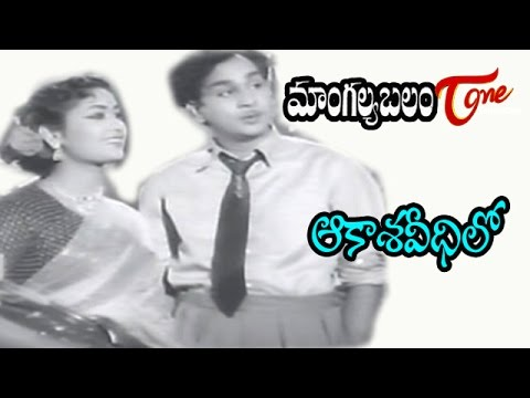 maangalya balam songs