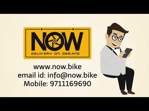 NOW Delivery on Demand (NOW Bike)