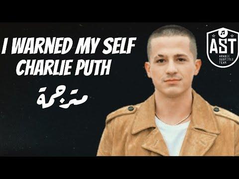 Charlie Puth – I Warned Myself   Lyrics Video   مترجمة