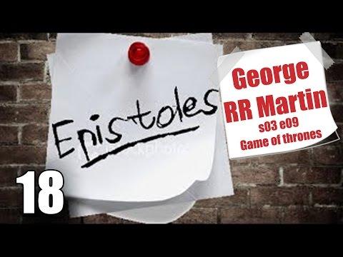 Ponzi | Επιστολή στον George RR Martin για το s03 e09 Game of thrones