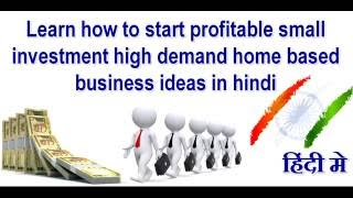 Work From Home Online Jobs In India Viyoutube Com