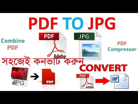 how-to-convert-pdf-to-jpg,-pdf-to-docx,-pdf-to-text,-jpg-to-pdf,-combine-pdf-without-using-any-soft.