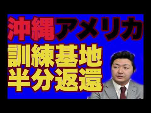 Popular Videos - 住民 & Okinawa Prefecture
