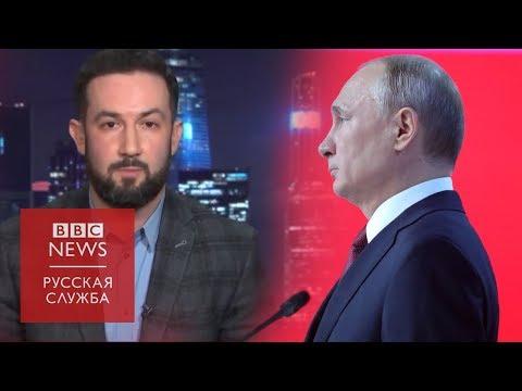 Послание Путина. Почему