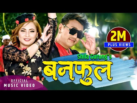 New Nepali lok dohori song 2076 | Ban Phul by Ramji Khand & Sila Gurung | Ft. Chhultim Gurung