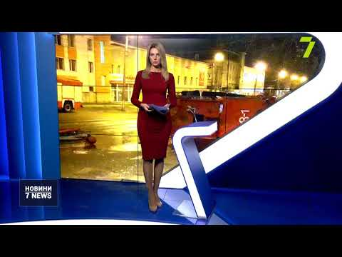 Новости 7 канал Одесса: Перекинулася пожежна автівка
