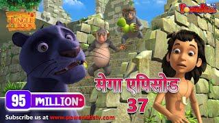 jungle book hindi kahnaiya for kids cartoon funny video compilation