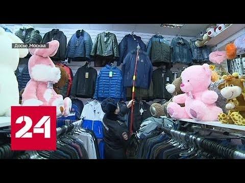 Игра по правилам контрафакта: производители поддельной детской обуви ничего не боятся - Россия 24