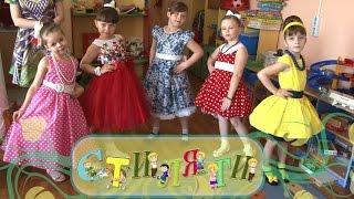 СТИЛЯГИ  в детском саду ( Выпускной в стиле РОК-н-РОЛЛ: Лучшее 1) mp3
