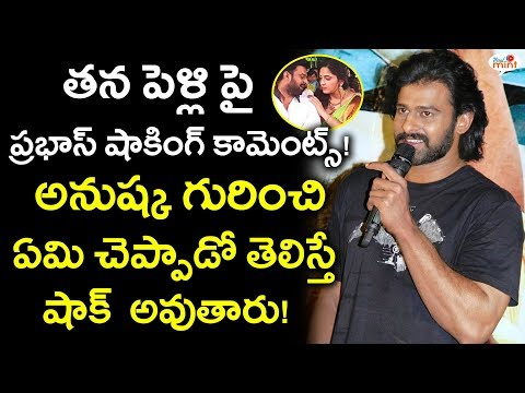 Prabhas Reveals Shocking Facts About His Marriage | Prabhas About Anushka | Viral mint