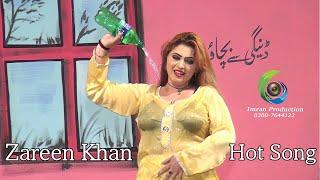 zareen khan }Cd star  Stage dacne  husan tari  by imran production