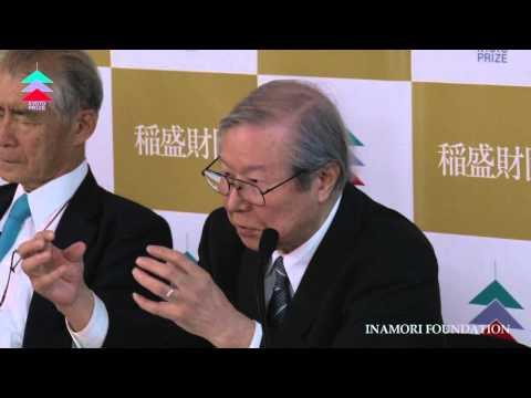 Announces the 2014 Kyoto Prize Laureates