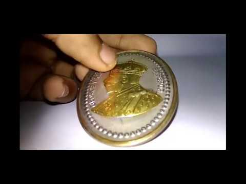 Is it a COIN ?? Is it ANTIQUE ?? George v - SILVER Bullion ??? Must watch before you Buy..