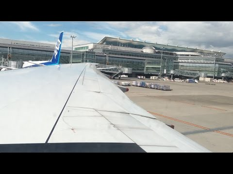 Singapore Airlines Boeing 777-300ER Awesome GE90-115B Engine Start