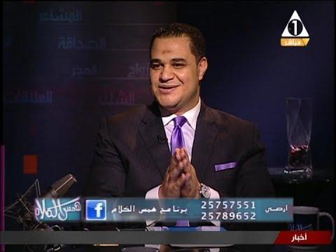 د. أحمد هارون: فاعلية قانون الجذب في العلاقات مع الآخرين