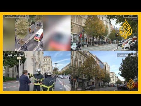 عمدة مدينة نيس: فرنسا ونيس تدفعان ثمنا باهظا لكونهما ضحية -الفاشية الإسلاموية-