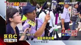 賣國旗、紋身貼紙 台灣英雄大遊行商機!