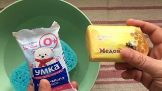 Мыло Умка крем-мыло детское