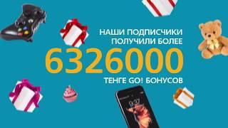 QazKom 150000FB