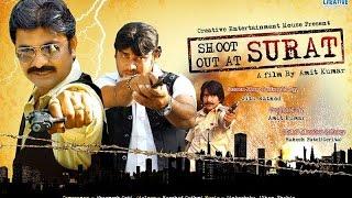 Shootout At Surat   gujarati  movie parmo 2015