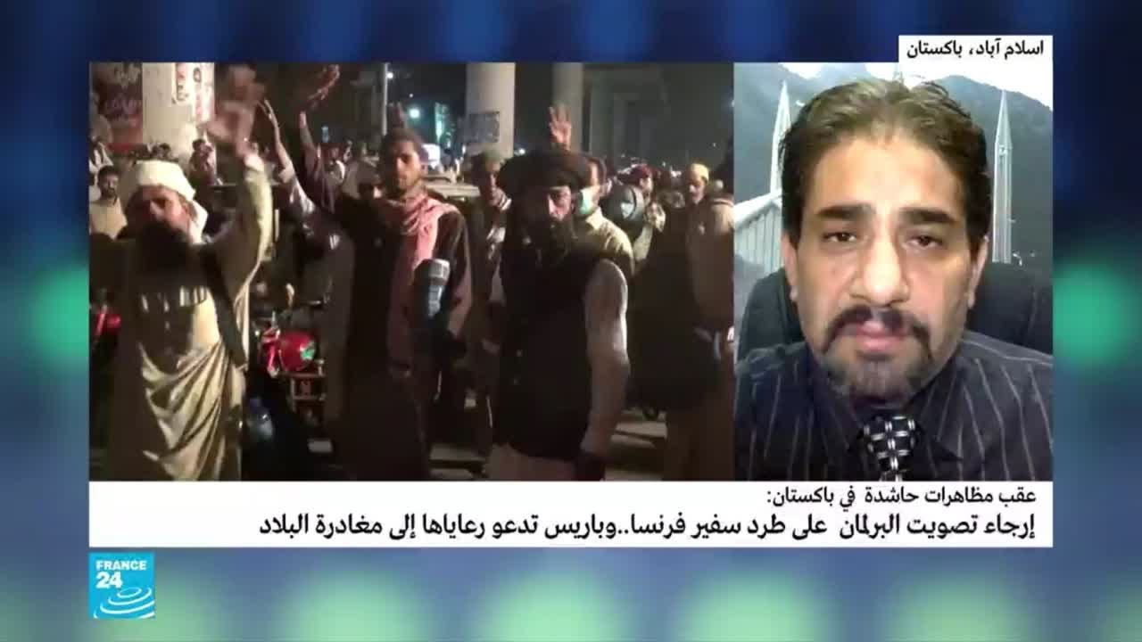 ما مضمون التسوية بين الحكومة الباكستانية وحركة -لبيك- الإسلامية المتشددة؟  - 14:00-2021 / 4 / 21
