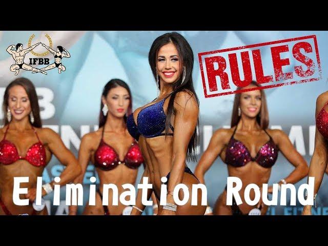 IFBB Rules, номинация фитнес-бикини, версия 2019 года - Отборочный / Elimination раунд.
