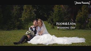 Христианская свадьба/ Igor&Lida Wedding day