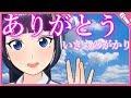 """【Cover】ありがとう/いきものがかり『ゲゲゲの女房』 Arigato/IkimonoGakari""""GeGeGe No Nyobo"""""""