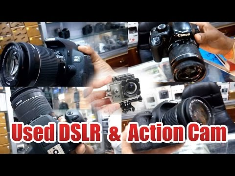 Used DSLR in Pakistan | Rawalpindi | Full Video