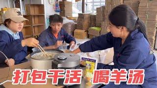 1609 二条来库房帮忙干活,中午大锅煮羊汤,左手米右手汤吃的可真香!