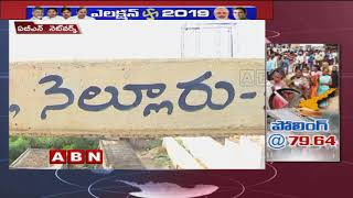 Polling Percentage Heats Up Politics in Andhra Pradesh | ABN Telugu