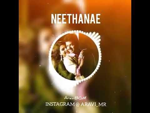 Neethane Neethane Ringtone/ Flute Bgm