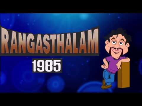 RamCharan Rangasthalam 1985 Movie Updates | Samantha | Sukumar