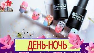NAIL-ART: Дизайн ногтей ГЕЛЬ-Лак