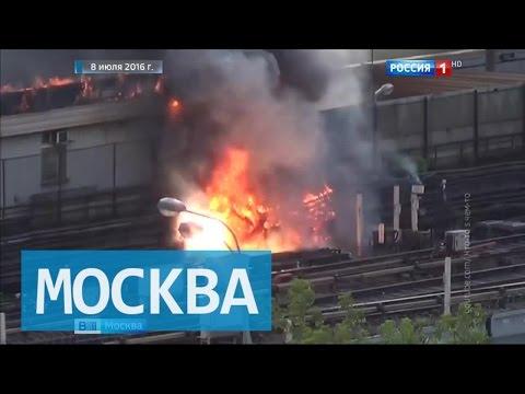 Начальник Московского метрополитена